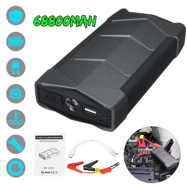 12V 68800mAh Multifunción Salto del coche Cargador de batería de coche USB portátil Cargador de batería de coche Dispositivo de arranque automático
