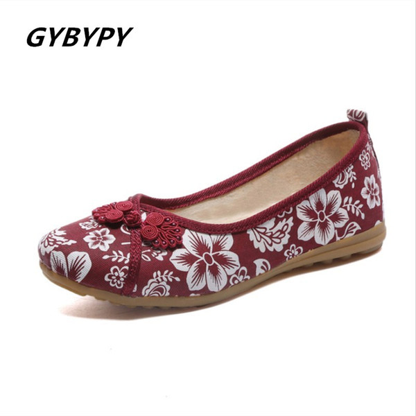 Designer Dress Shoes 2019 spring and summer new old Beijing cloth ethnic style embroidered large size women square dance linen