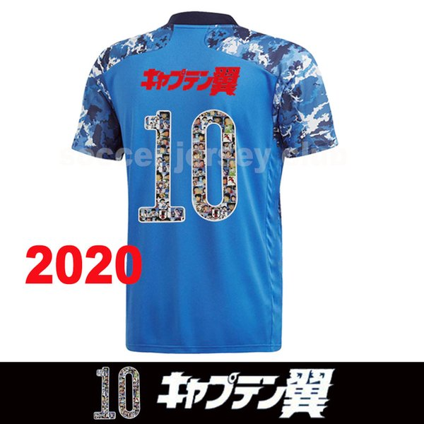 2020 Home as picture