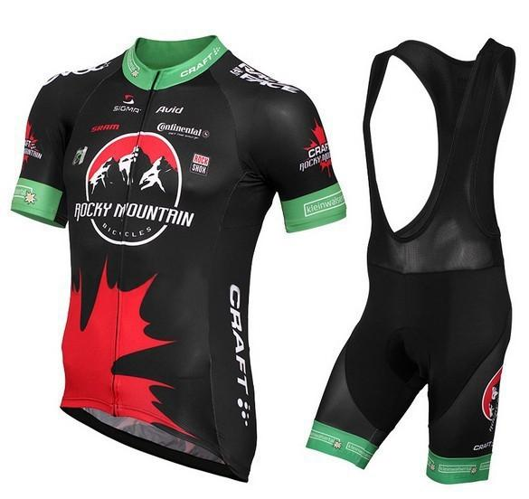 Maillot Court Style 4