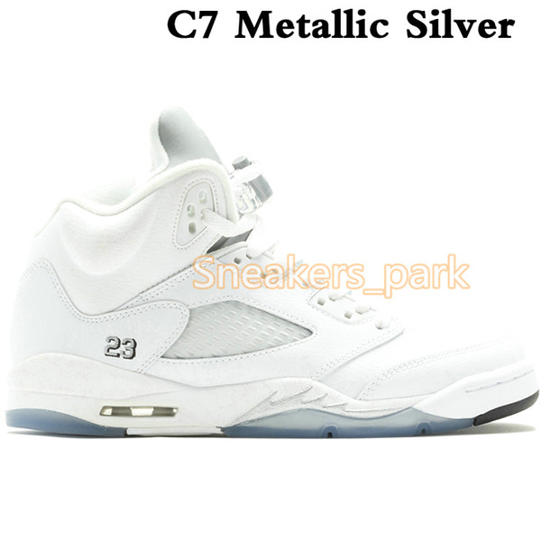 C7 Металлическое Серебро