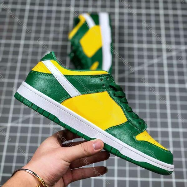 SP البرازيل