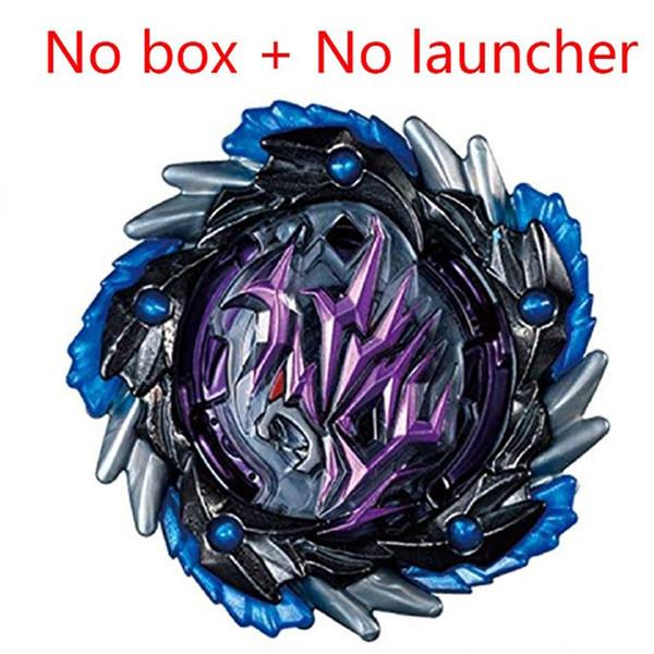 006 No launcher