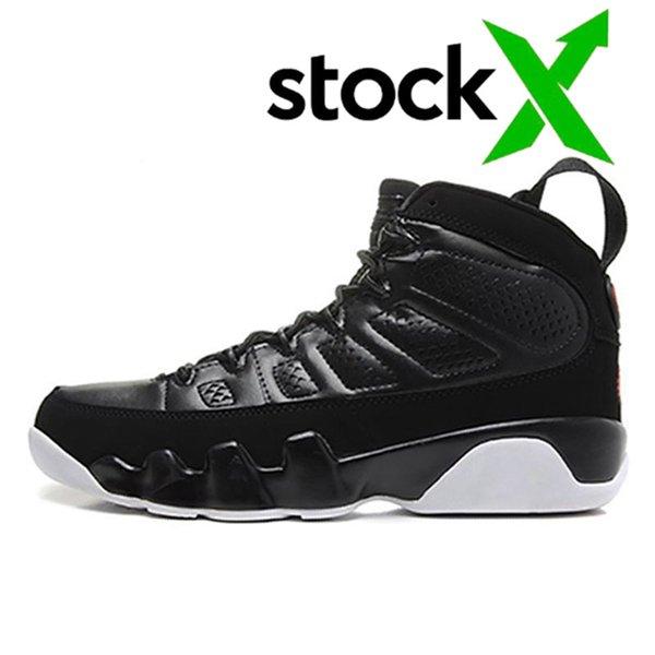 #12 black white