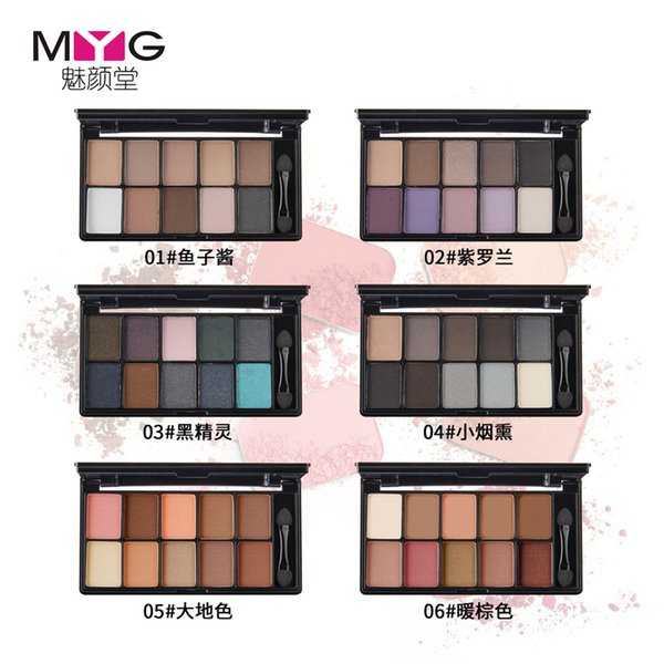 MYG Top Quality Nude Eye Shadow Palette Marca trucco Nude Smoky Glitter Matte Eyeshadow 10 colori Ombretto Con ombretto bastone
