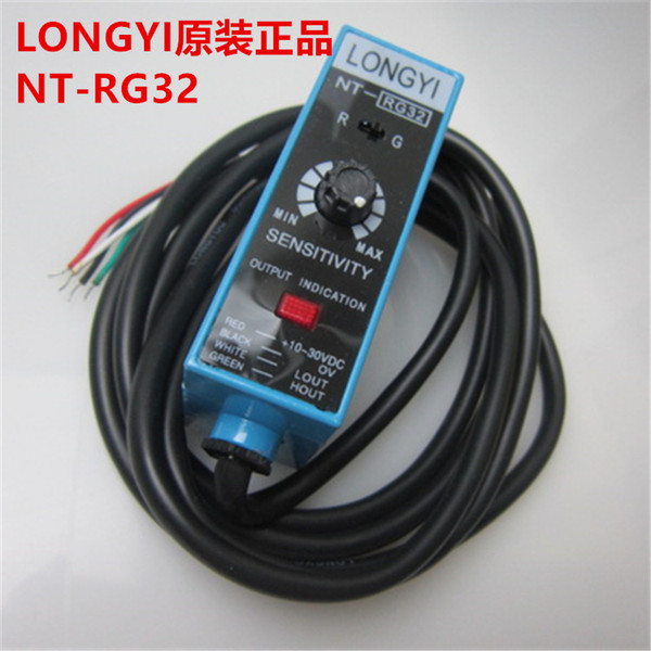 new original LONGYI Color Code Sensor NT-RG32 (Red & Green) Bag Making Machine Photoelectric Switch Sensor