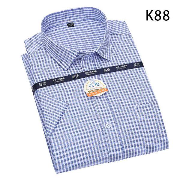 LDBL-K88