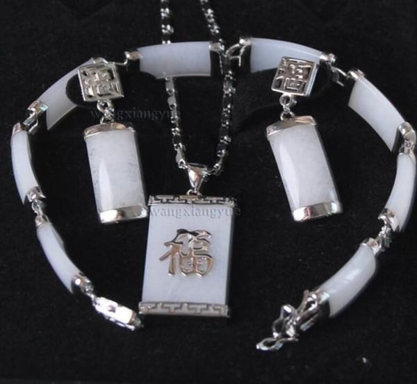 Collana Spedizione gratuitaNatural White Jade Inlay Link Bracciale orecchini Collana pendente Set gioielli naturali