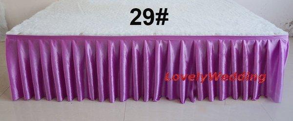 H75cm x L520cm фиолетовый