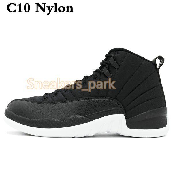 C10-Nylon