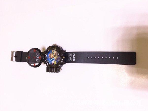 코난 시계