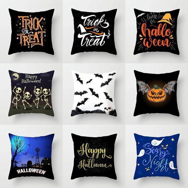 Happy Halloween Festival Skeleton Cushion Covers Pumpkin Skull Moon Star Federe 44X44cm Sofa Chair Decoration