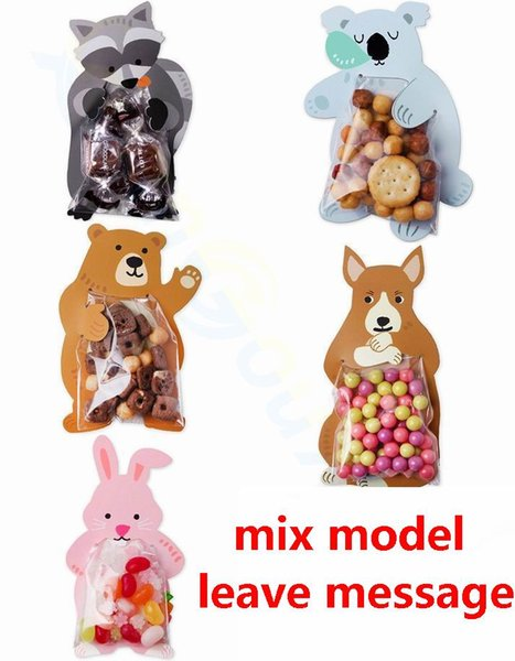 mix model leave message
