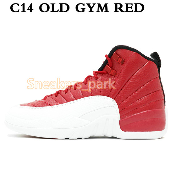 C14-OLD GYM RED