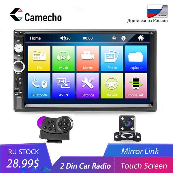 Camecho Универсальный 2 DIN Автомобильный мультимедийный плеер Автомагнитола 2din Stereo 7