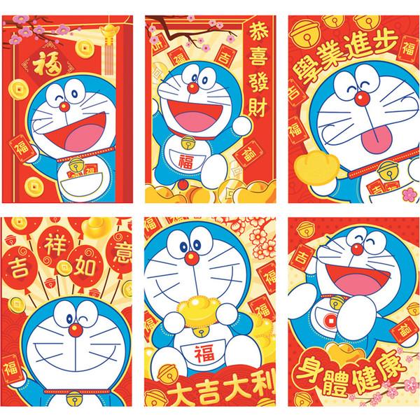 (300 Pcs/Lot) Chinese New Year Birthday Wedding Housewarming Red Envelope Doraemon Cartoon Red Packet