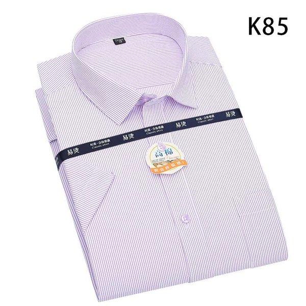 LDBL-K85