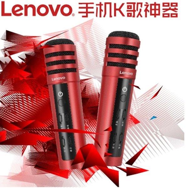 Associação Story2019 Lenovo / Um10c Edition Segurança Zhuo Pingguo Rede de Telefonia Móvel Semeadura direta Microfone K Song