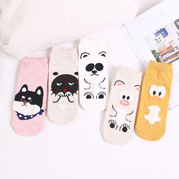 Women Cartoon Cat Dog Bear Printed Kawaii Cotton Socks Funny Ankle Short Socks Art Animation Character Cute Gift Dress Sock