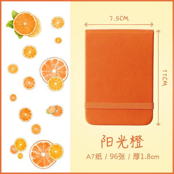 Orange A7