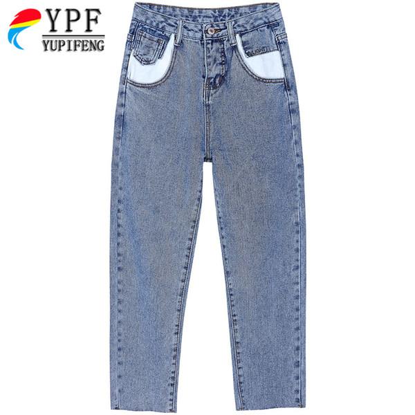 2019 Actual Shot of New Spring Slim women's jeans Japanese Bottom Denim Straight Bottom Nine-minute Pants