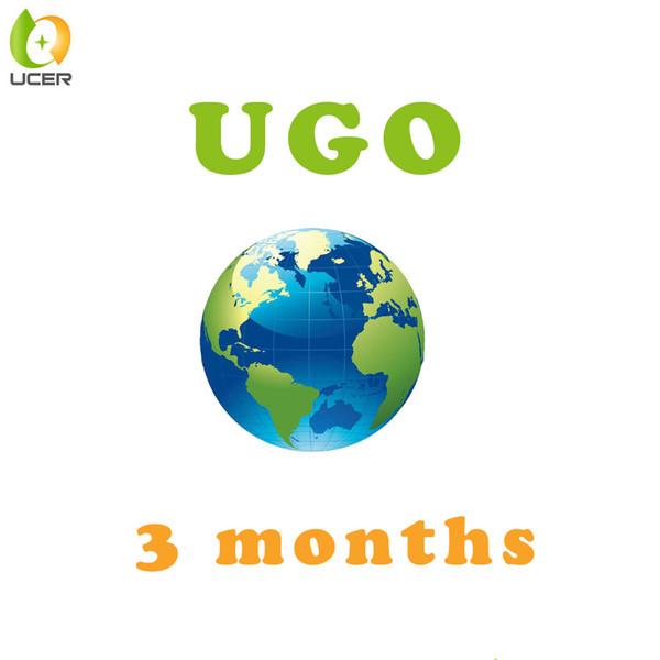 أوغو 3 أشهر فقط
