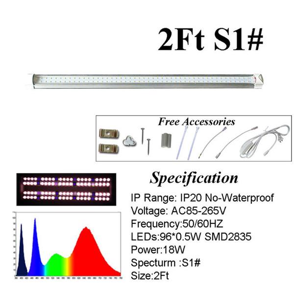 2ft S1 # спектральная трубка