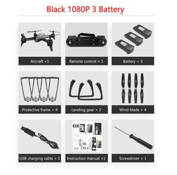 1080P Black*3 Baterry