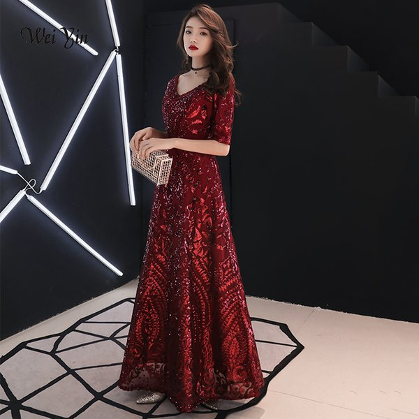 34f1491c9198f Weiyin Robe De Soiree 2019 Wine Red The Elegant V Neck A Line Half Sleeve  Evening Gown Wine Red Sequin Vintage Evening Mermaid Evening Dresses Midi  ...