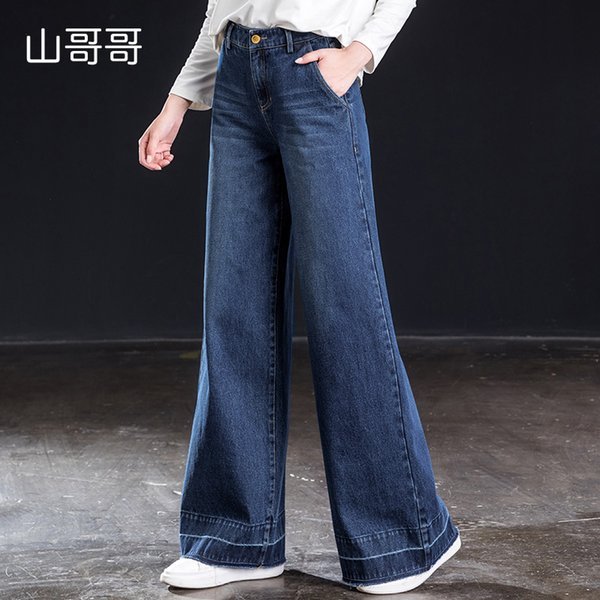 2019 New Full Cotton Women High Waist Jeans Top Quality Full length Softener Loose Wide Leg Casual Bleached With Scratched Pants