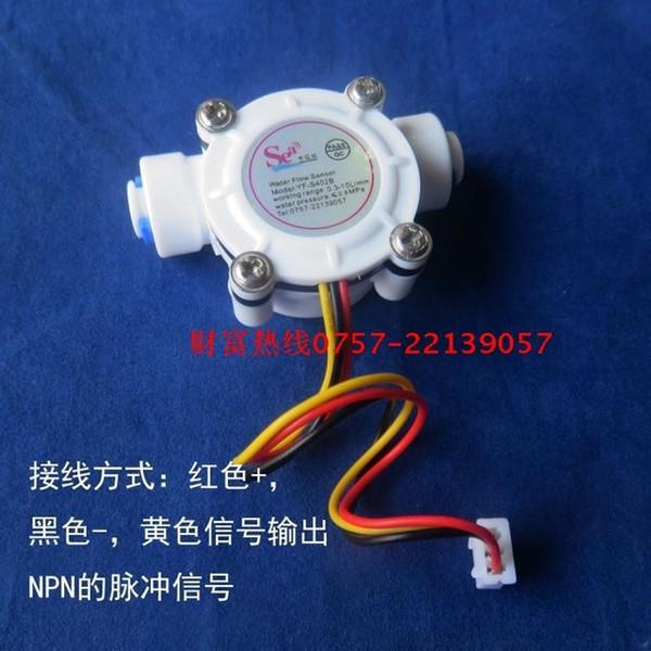 high precision DN6 G1/4 PE water meter flow sensor counter indicator dispenser flowmeter 0.3-10L/min