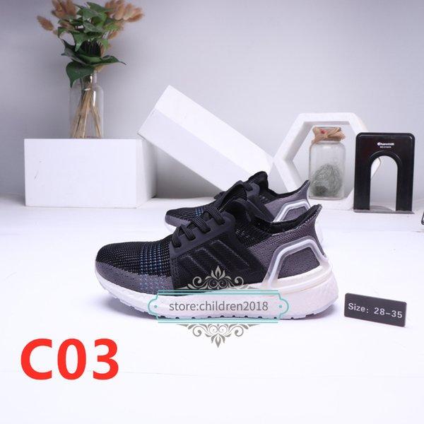 C03 черный серый