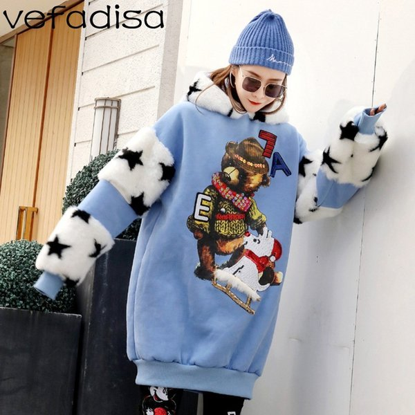 Vefadisa Winter Cartoon Pattern Hooded Sweatshirt Women White Flannel Sweatshirt Fur Patchwork Long Sleeves ZLD249