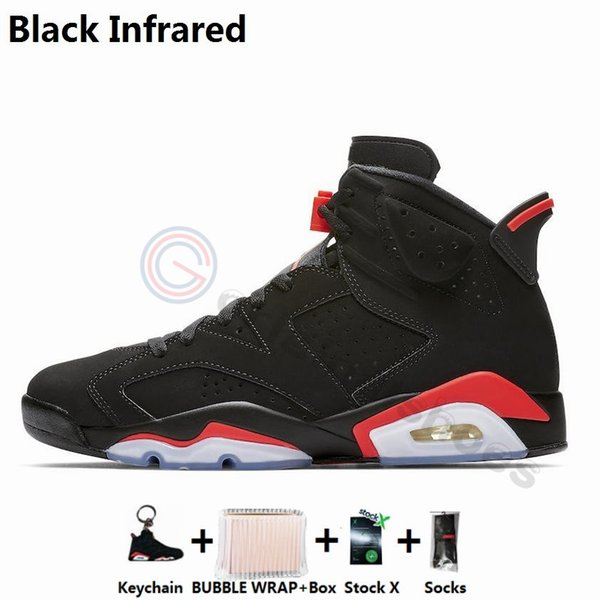 6S الأسود الأشعة تحت الحمراء