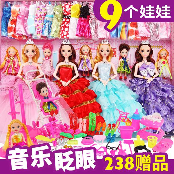 ed572b2b9 Sweet Bobbi Doll Set Gift Box Princess Princess Villa Castle Children s  Wedding Dress Birthday Gift