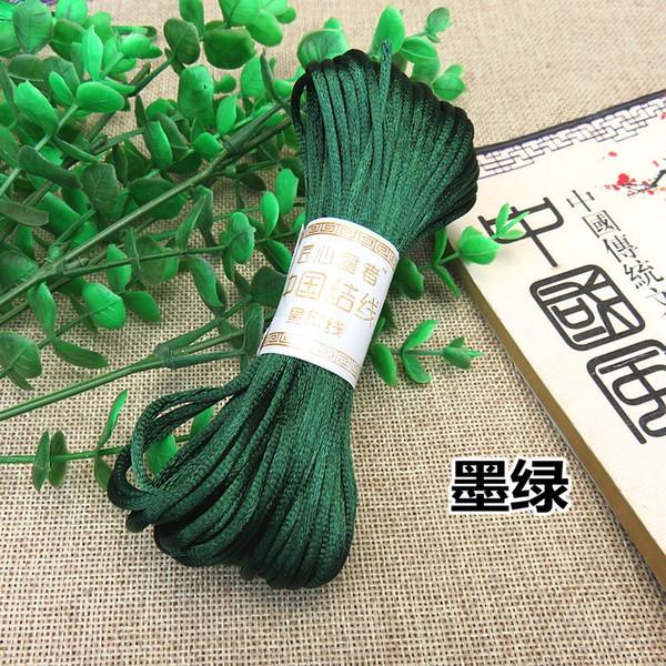 Темно-зеленый 0-Line 5 1 Цена