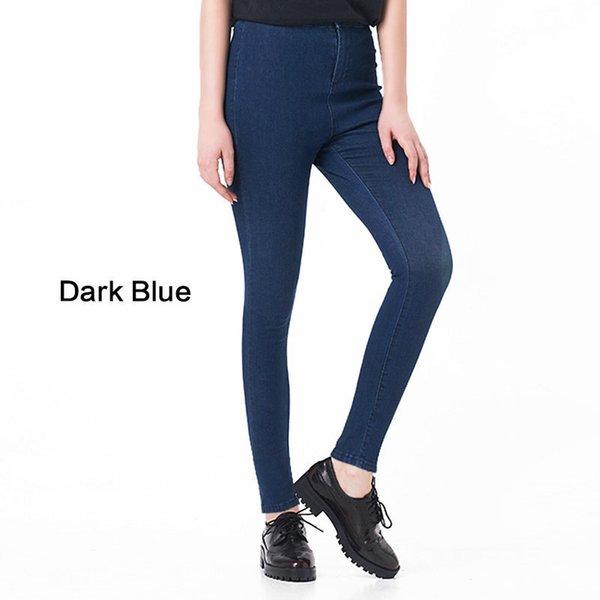 Темно-синий 5148