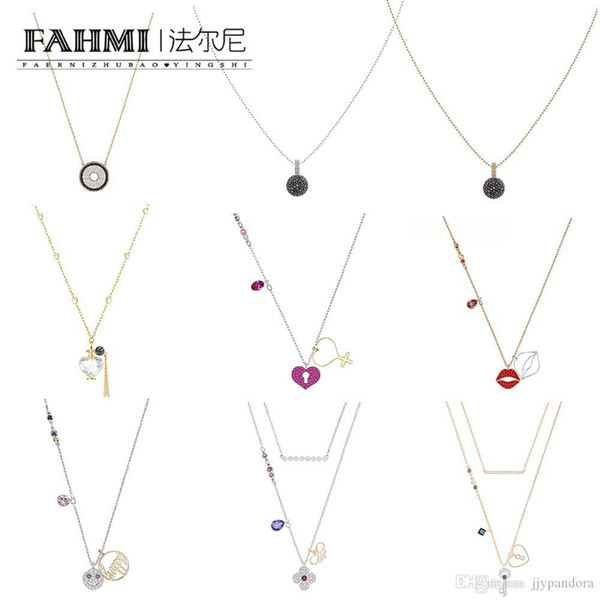 FAHMI SWA Sweet Love Sexy Lips Pendant Necklace Simple Sphere Rose Gold Four-leaf Clover Love Arrow Two-one Clavicle Chain