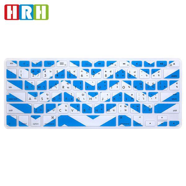 HRH Stylish Design Thai Language Silicone Keyboard Cover Skin Protector Fiim for Macbook Air Pro Retina 13 15 17 English Version
