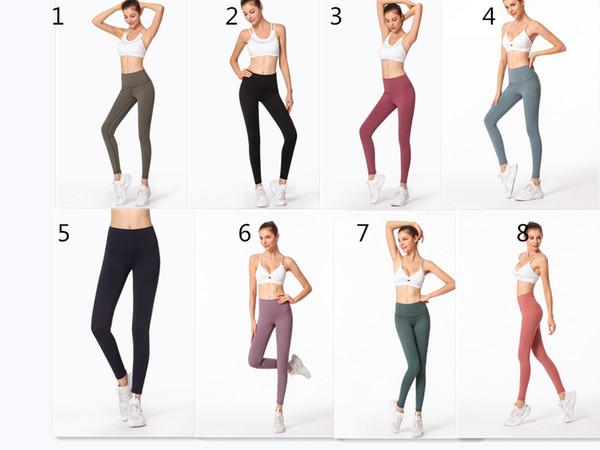 New 2019 LULU Yoga Hosen für Frauen Fitness-Übung Laufgeschwindigkeit trocken wasserdichte Hose Lauftraining glatt superleichte Gamaschenhosen