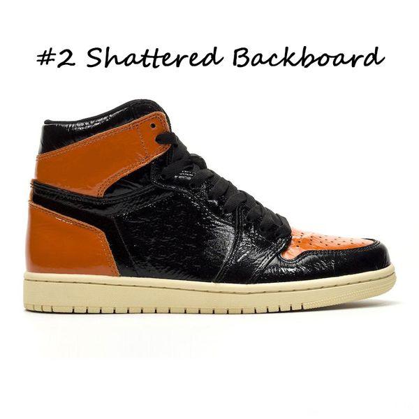 # 2 Backboard distrutto
