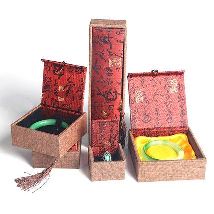 Tassel Craft Chinese Linen Box Packaging Pendant Gift Box Pearl Necklace Jewelry Box Bracelet Bangle Storage Case
