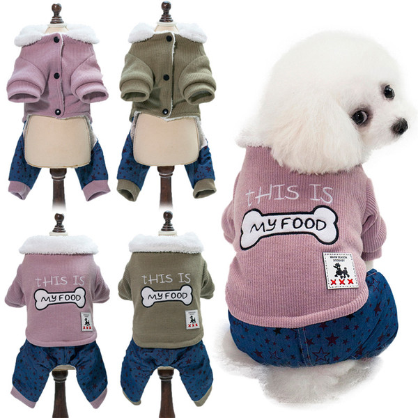 Dog autumn and winter new dogs clothes warm winter warm pet clothing two-color splicing bones figure four feet cotton clothes