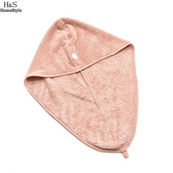 Breathable Solid Soft Cap Coffee Bathroom Household Pink Beige 0 Dry Unisex Water-absorbing 073KG Hair Towel