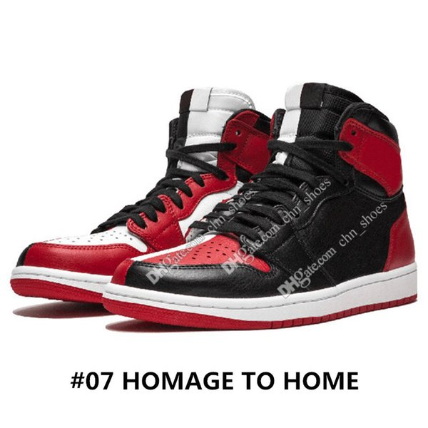 07 HOMAGE TO HOME