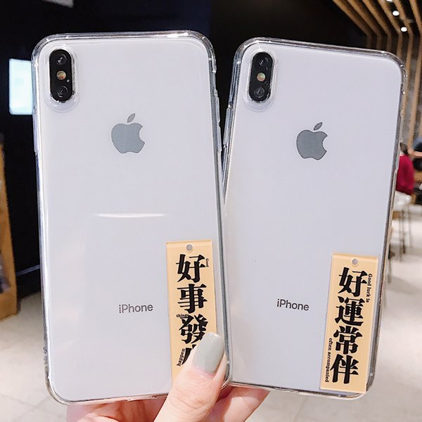 With Letters Mobile Phone Case For Iphone X XS XR XS MAX 6 6S 7 7S 8Plus with Chinese Fashion Words