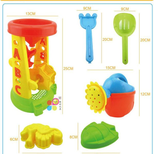 Children beach toy set children play sand dredge leakage shovel large model tools splashing in the water 7 sets