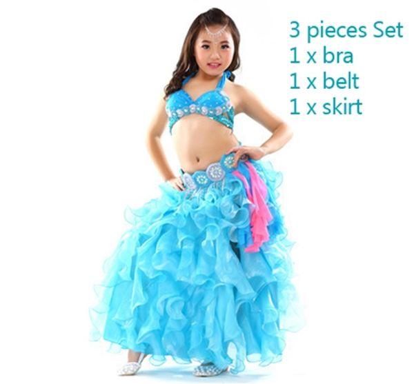 Синяя юбка из бюстгальтера