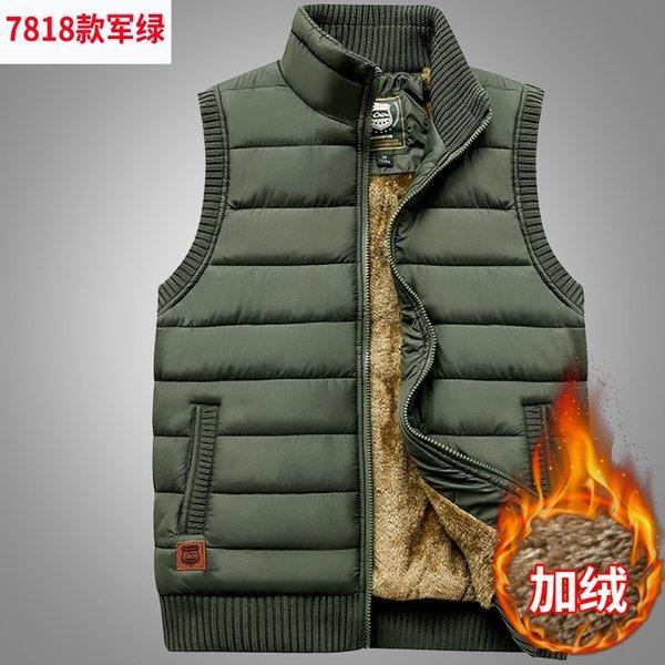 7818 Army Green
