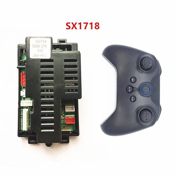 SX1718 полный комплект